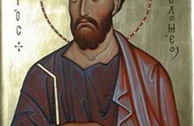 24/08/2015- Hoy celebramos la fiesta de San Bartolomé. A este santo (que fue uno de los doce apóstoles de Jesús) lo pintaban los antiguos con la piel en sus brazos como quien…