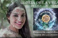 22/10/2019 – Gloria de la Vega en Vive en la Ciudad. Nos comunicamos con la cantante riojana para hablar sobre su trayectoria desde…