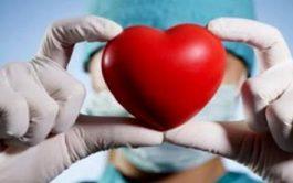 """26/02/2021 –El 27 de febrero se celebra el """"Día Internacional del Trasplante de Órganos y Tejidos con el objetivo de…"""