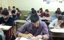 """28/12/2018 –Así lo revelan los resultados de las pruebas """"Enseñar"""" realizadas en 2017. Cuatro de cada diez estudiantes del último…"""