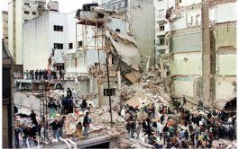 01/03/2019 – La Justicia argentina declaró inocente al expresidente argentino Carlos Menem de encubrir a los autores del atentado al…