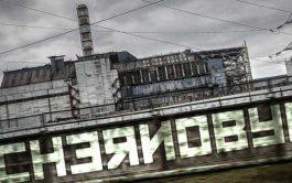 25/06/2019 –El 26 de abril de 1986, en la central nuclear Vladimir Lenin, ubicada en el norte de Ucrania, estalló…