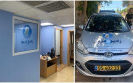 Radio Mariam, en Nazaret, está terminando las obras de ampliación de su sede, necesarias para que los colaboradores y voluntarios…